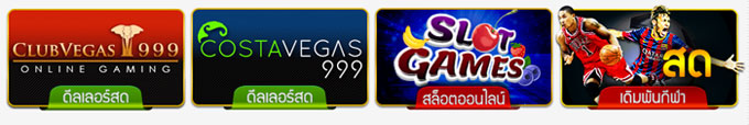 clubvegas999 casino games