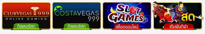clubvegas999 casino games